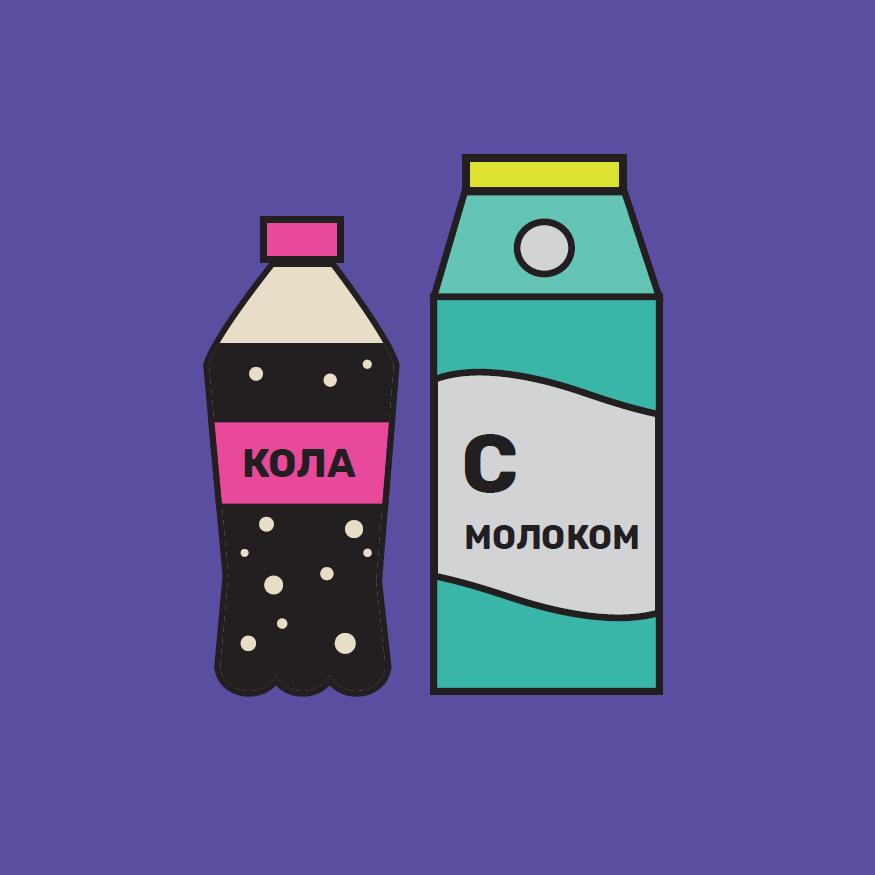 химия и жизнь